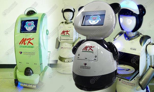 Robot, un café s'il vous plait !