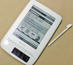 30000 h d'autonomie pour livre électronique