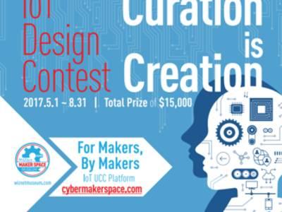 Curation is Creation : concours WIZNet pour l'IoT