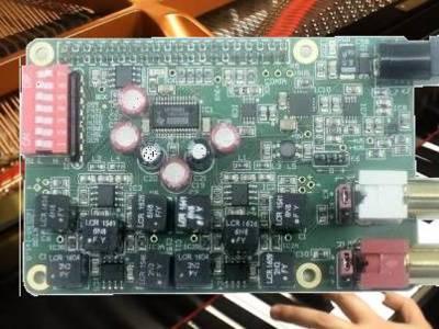 Audio haut de gamme avec Raspberry Pi