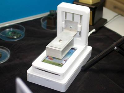Imprimez en 3D… avec votre téléphone