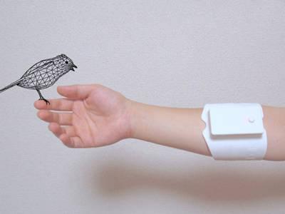 Toucher des objets invisibles n'est que la première des possibilités offertes par UnlimitedHand.